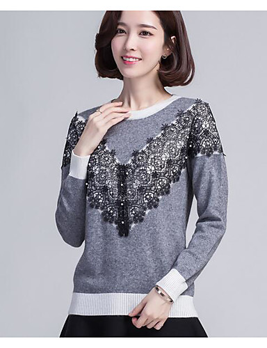 Women's Daily Short Pullover