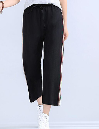 Women's Mid Rise Micro-elastic Active Pants,Simple Wide Leg Striped