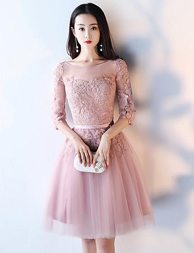 112241f61c9e Princess Klenot Krátký   Mini Tyl Koktejlový večírek Šaty s Výšivka podle