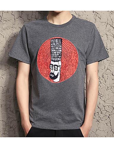 Men's Daily Active Summer T-shirt