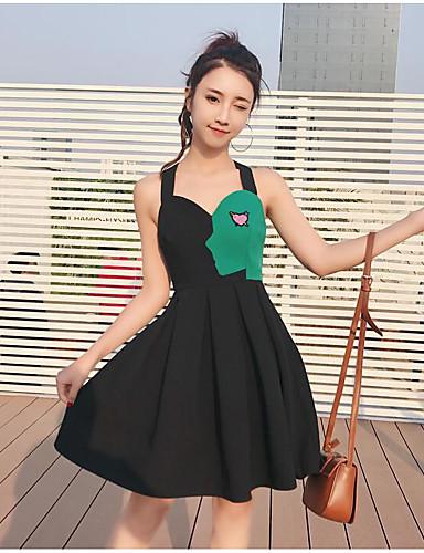 Women's Daily Simple Sheath Dress
