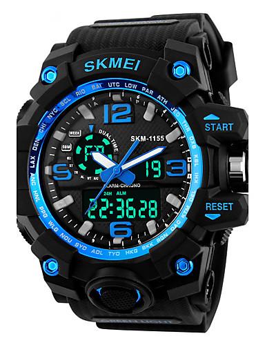 ราคาถูก เครื่องประดับและนาฬิกาข้อมือ-SKMEI สำหรับผู้ชาย นาฬิกาแนวสปอร์ต นาฬิกาทหาร นาฬิกาแฟชั่น นาฬิกาข้อมือ นาฬิกาดิจิตอล ญี่ปุ่น นาฬิกาอิเล็กทรอนิกส์ (Quartz) นาฬิกาปลุก