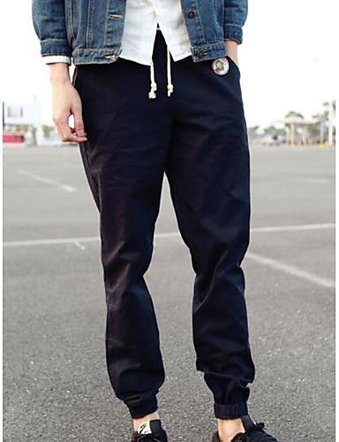 Men's Mid Rise Micro-elastic Skinny Pants,Simple Harem Solid