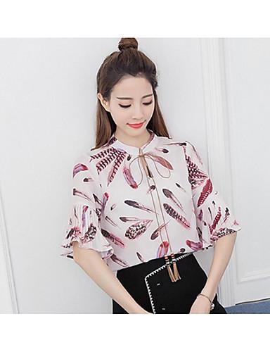Damen Geometrisch Einfach Ausgehen Lässig/Alltäglich Bluse,Rundhalsausschnitt Halbe Ärmel Baumwolle