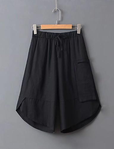 Damen Aktiv Street Schick Mittlere Hüfthöhe Mikro-elastisch Lose Breites Bein Chinos Hose,Baumwolle Frühling Sommer Solide