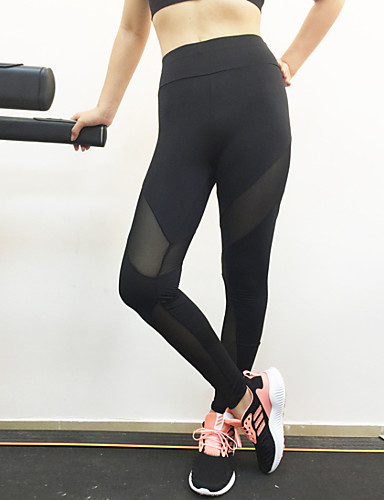 Women's Stitching Sporty Legging - Color Block High Waist