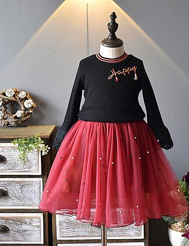 Komplet odzieży Bawełna Poliester Dla dziewczynek Jendolity kolor Wzorzec Jesień Black