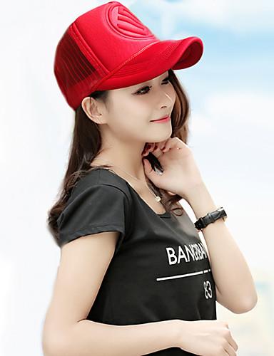 כובע סקי כובע שמש כובע בייסבול - אחיד כותנה עבודה יוניסקס