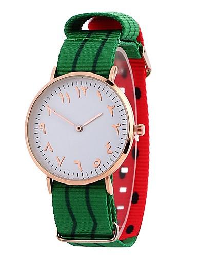 Pentru femei Ceas Elegant / Ceas de Mână Chineză Ceas Casual / Adorabil / Mare Dial Material Bandă Casual / Modă Negru / Albastru / Verde