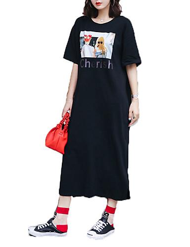Žene Osnovni Rukav latica Majica Haljina Midi