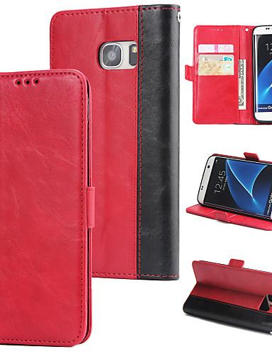 Θήκη Za Samsung Galaxy S7 edge Novčanik / Utor za kartice / Zaokret Stražnja maska Jednobojni Tvrdo PU koža