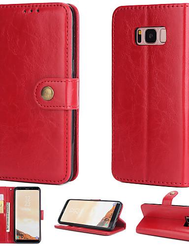 Θήκη Za Samsung Galaxy S8 Plus Novčanik / Utor za kartice / Zaokret Stražnja maska Jednobojni Tvrdo PU koža