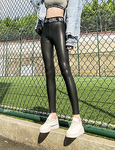 povoljno Tajice-Žene PU / Osnovni Legging - Jednobojni, Naborano Visoki struk Crn S M L
