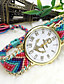 Bohemia Women Big Circle Dial National Hand Knitting Brand Luxury Lady Hand-Woven Watch (Assorted Colors) Cool Watches Unique Watches