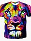 abordables Camisetas y Tops de Hombre-Hombre Tallas Grandes Estampado Camiseta, Escote Redondo Animal León / Manga Corta