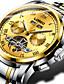 preiswerte Mechanische Uhren-Herren Modeuhr Mechanische Uhr Automatikaufzug Edelstahl Band Silber