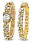 cheap Quartz Watches-Women's Fashion Watch Quartz Alloy Band Silver Gold Pink