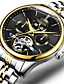 cheap Mechanical Watches-Men's Mechanical Watch Automatic self-winding Alloy Band Silver