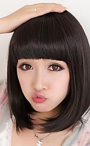 Synthetic Wig Straight Bob Haircut / With Bangs Synthetic Hair Natural Black Wig Women's Medium Length Black Wig / Natural Wigs Capless