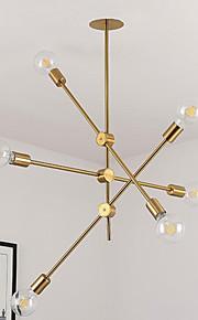 6 lumières Spoutnik Lustre Lumière d'ambiance 110-120V / 220-240V Ampoule non incluse / 30-40㎡ / E26 / E27