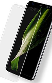 スクリーンプロテクター Samsung Galaxy のために S9 Plus PET 1枚 フルボディプロテクター 傷防止 超薄型 防爆