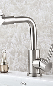 Baño grifo del fregadero - Universal Acero lijado Pull-out / Pull-down Conjunto Central