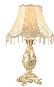 Rustico / campestre Decorativo Lampada da tavolo Per Metallo Oro Argento Giallo