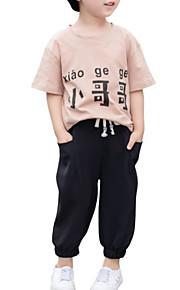 Barn Pojkar Grundläggande Dagligen Tryck Tryck Kortärmad Normal Polyester Klädesset Vit