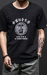 Hombre Chic de Calle Camiseta, Escote Redondo Letra Blanco L / Manga Corta