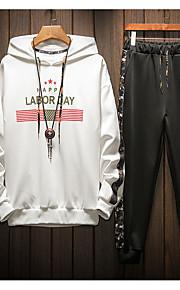 Miesten Perus Huppari / activewear Set - Yhtenäinen