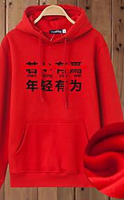 男性用 ストリートファッション パーカー - レタード, プリント