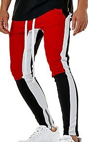 Erkek Temel Pamuklu Eşoğman Altı Pantolon - Çizgili Siyah