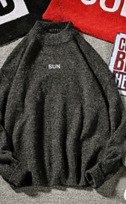 Hombre Pullover Otoño Negro / Gris XXXL / XXXXL / XXXXXL