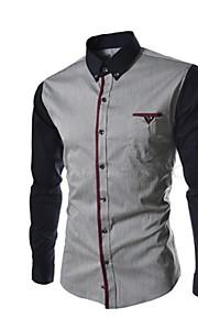 Муж. Рубашка Контрастных цветов Черный L