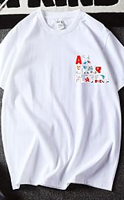 Ανδρικά T-shirt Ζώο / Γράμμα Στάμπα Λευκό XL