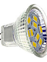 2 W 200 lm GU4(MR11) LED-spotlights MR11 9 LED-pärlor SMD 5730 Varmvit 12 V