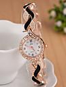 yoonheel Pentru femei Ceas de Mână Ceas Brățară Simulat Diamant Ceas Ceas La Modă Quartz imitație de diamant Metal Bandă Sclipici Elegant