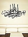 autocolante de perete decalcomanii de perete, autocolante de perete islamice pvc musulmane