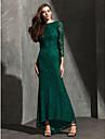 Trompetă / Sirenă Bateau Neck Asimetric Dantelă Bal Seară Formală Gală Elegantă Rochie cu Dantelă de TS Couture®