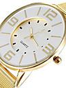 Pentru femei Ceas La Modă Ceas Casual Quartz Ceas Casual Aliaj Bandă Elegant Auriu