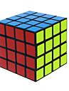 cubul lui Rubik Cub Viteză lină 4*4*4 Viteză nivel profesional Cuburi Magice Pătrat An Nou Crăciun Zuia Copiilor Cadou