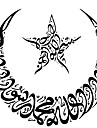 stea moon, vinil autocolant de perete decalcomanii de perete pentru scopuri religioase arabe islamiste