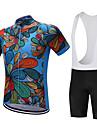 FUALRNY® Cykeltröja med Haklapp-shorts Herr Kortärmad Cykel Klädesset Cykelkläder Snabb tork Fuktgenomtränglighet Lättviktsmaterial 4D