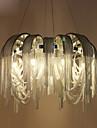 restaurant de lux vila camera de zi dormitor atmosfera de proiectare studiu de circular inel ciucuri aluminiu lant pandantiv lanț