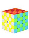 cubul lui Rubik QIYI QIZHENG S 158 Cub Viteză lină 5*5*5 Stickerless Cuburi Magice Pătrat Gril pe Kamado  Crăciun Zuia Copiilor Cadou