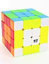 Rubiks kub QI YI QIYUAN S 160 4*4*4 Mjuk hastighetskub Magiska kuber Pusselkub Stickerless Present Flickor