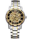 WINNER Bărbați Mecanism automat ceas mecanic Ceas de Mână Gravură scobită Oțel inoxidabil Bandă Lux Vintage Casual Ceas Elegant Cool
