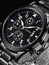 בגדי ריקוד גברים שעון יד Japanese קווארץ מתכת אל חלד שחור 30 m לוח שנה מגניב אנלוגי פאר קלסי אופנתי - שחור שנה אחת חיי סוללה / SSUO AG4