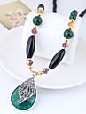 Μακρύ Κρεμαστά Κολιέ μακρύ κολιέ Ρητίνη Κρεμαστό κυρίες Βίντατζ Ευρωπαϊκό Μοντέρνα Σκούρο πράσινο 78 cm Κολιέ Κοσμήματα Για Καθημερινά