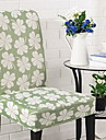 Chair Cover Floral Jacquard Polyester / Cotton Slipcovers